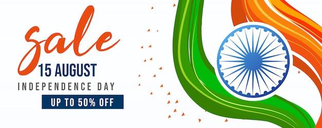 15 de agosto día de la independencia india