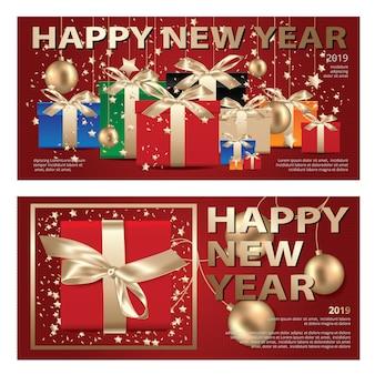 2 banner feliz navidad y feliz año nuevo plantilla fondo vector illustration