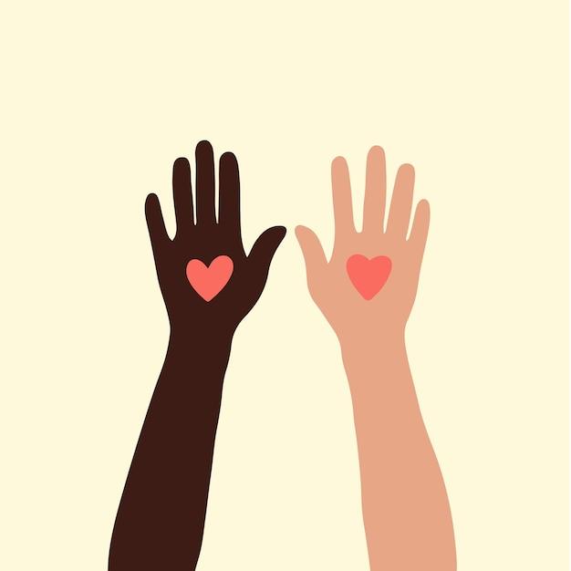 2 personas con diferentes colores de piel con símbolo de amor rojo en la ilustración de vector plano de la palma del medio