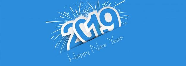 2019 feliz año nuevo banner celebración colorida