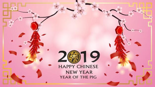 2019 feliz año nuevo chino.