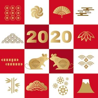2020 año nuevo japonés