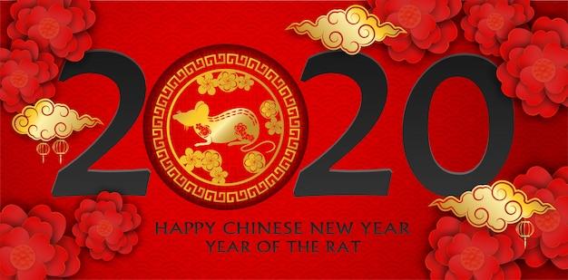 2020 feliz año nuevo chino. diseño con flores y ratas sobre fondo rojo. feliz año de ratas