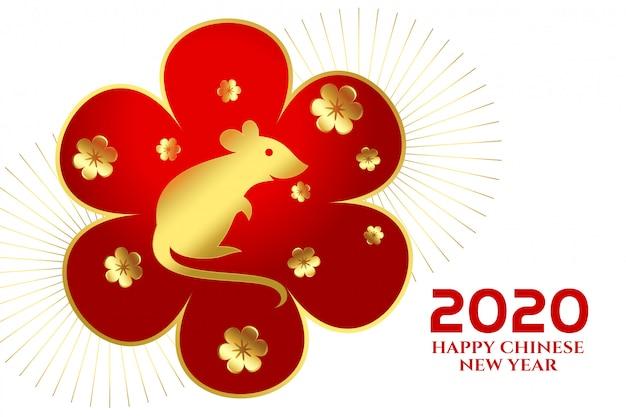 2020 feliz año nuevo chino del festival de la rata