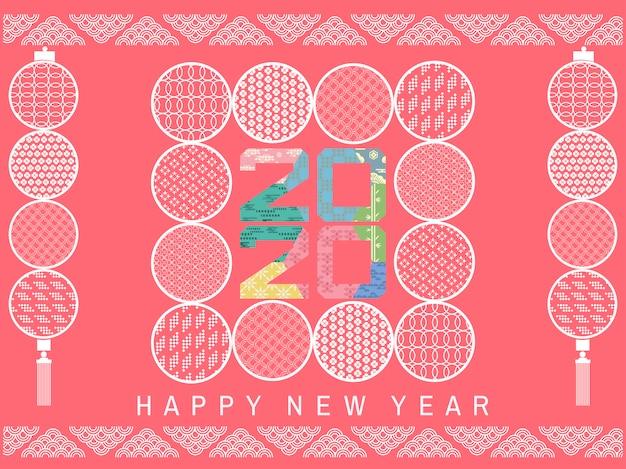 2020 feliz año nuevo