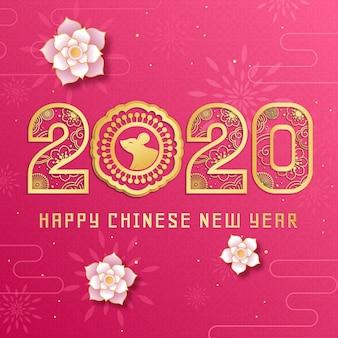 2020 lujo dorado año nuevo chino de rata