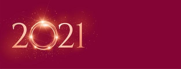 2021 feliz año nuevo diseño de banner brillante con espacio de texto