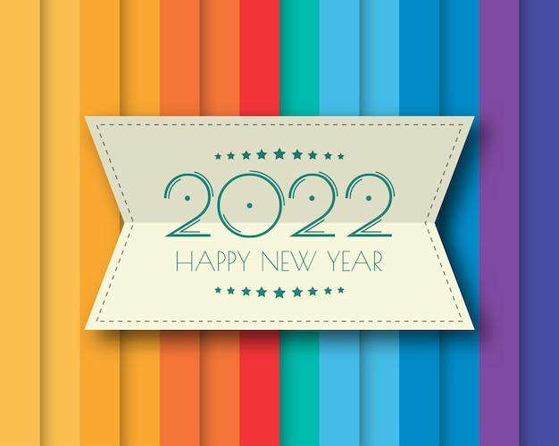 2022 feliz año nuevo. estilo de papel de números. números lineales vectoriales. diseño de tarjeta de felicitación. ilustración vectorial. vector libre