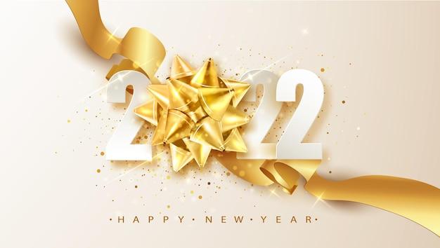 2022 feliz año nuevo. números elegantes con lazo que indica la fecha del nuevo año. banner para tarjeta de felicitación, calendario.