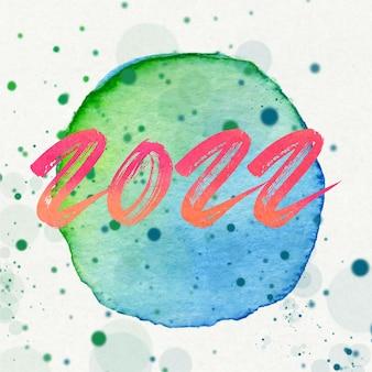 2022 feliz año nuevo. números estilo acuarela. números lineales vectoriales. diseño de tarjetas de felicitación. ilustración vectorial. vector libre