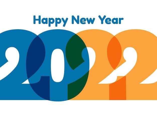 2022 feliz año nuevo. números de estilo minimalista. números lineales vectoriales. diseño de tarjetas de felicitación. ilustración vectorial. vector libre.
