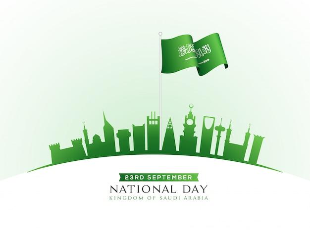 23 de septiembre celebración del día nacional de arabia saudita