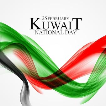 25 de febrero día nacional de kuwait