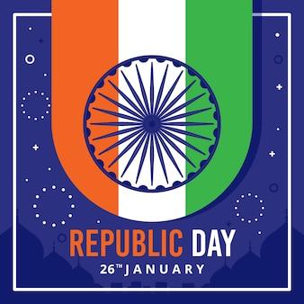 26 de enero día nacional indio y fuegos artificiales
