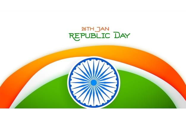 26 de enero feliz república día bandera tricolor