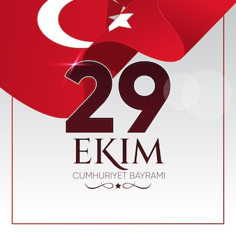 29 festival de ekim