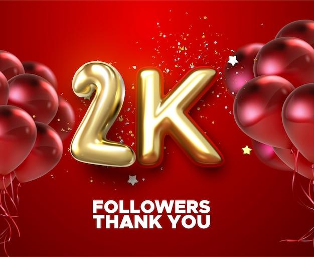 2k, 2000 seguidores gracias con globos dorados y confeti de colores. ilustración 3d para amigos de la red social, seguidores, usuario web