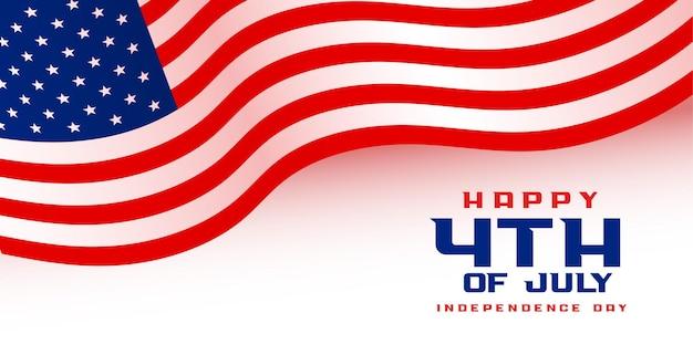 4 de julio banner de la bandera del día de la independencia americana