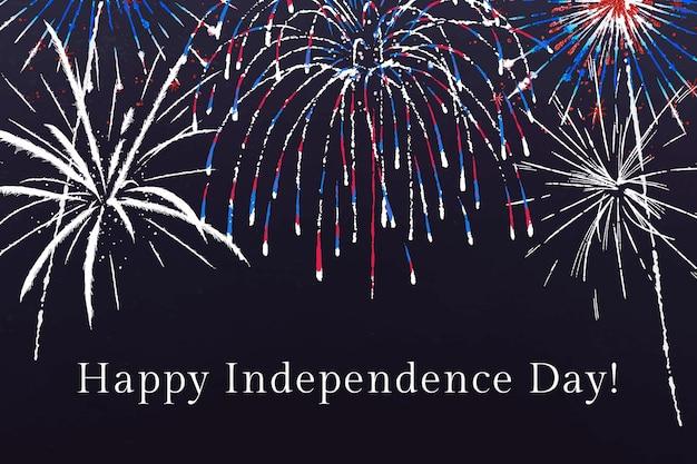 4 de vector de plantilla de julio para banner con texto editable, feliz día de la independencia