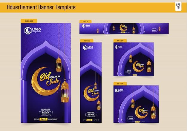 5 paquete de plantillas de anuncios de banner de eid mubarak