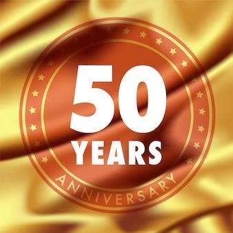 50 años aniversario vector logo