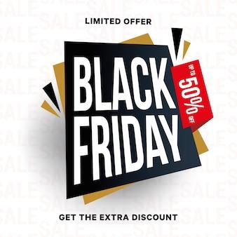 50 por ciento de descuento. banner de venta de viernes negro. fondo de descuento. oferta especial, folleto, elemento de diseño promocional.