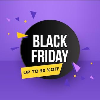 50 por ciento de descuento. banner de venta de viernes negro púrpura.
