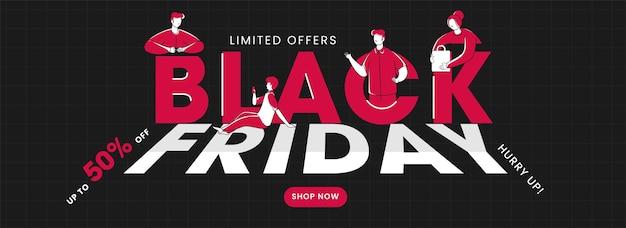 Hasta un 50% de descuento para el encabezado de venta del black friday