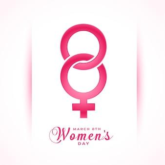 8 de marzo diseño de tarjeta de deseos creativos del día internacional de la mujer.