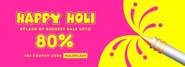 Hasta un 80% de descuento en la oferta de encabezado o banner de venta de happy holi