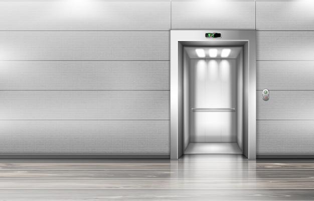 Abra las puertas del ascensor en el pasillo de la oficina moderna