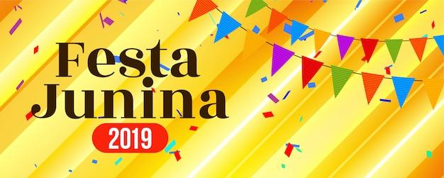 Abstracto brasil fiesta festival junina banner