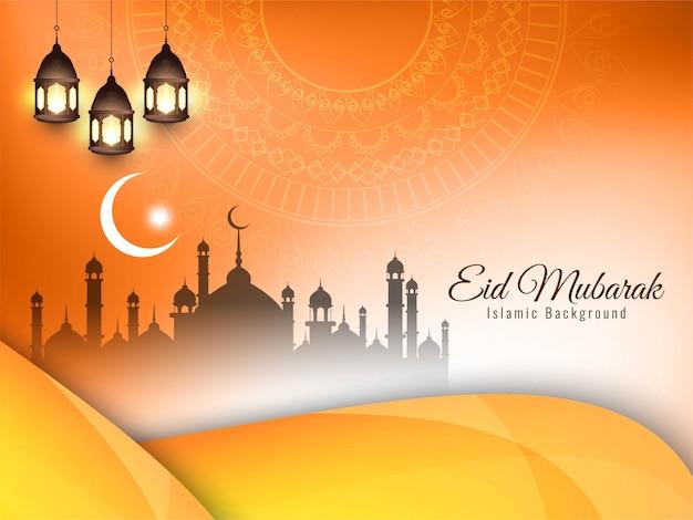 Abstracto festival islamico con estilo