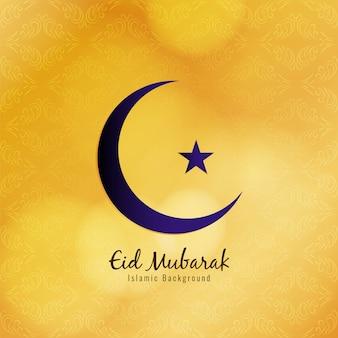 Abstracto religioso eid mubarak festival amarillo