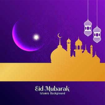 Abstracto religioso del festival violeta de eid mubarak.