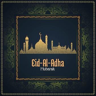 Abstracto religioso fondo eid al adha mubarak