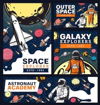 Academia de astronautas, exploración espacial y galáctica con pancartas retro de lanzaderas