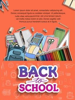 Accesorios de regreso a la escuela