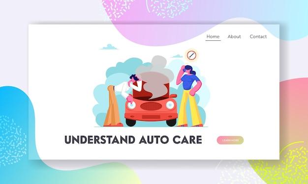 Accidente de tráfico con página de inicio del sitio web de automóvil roto