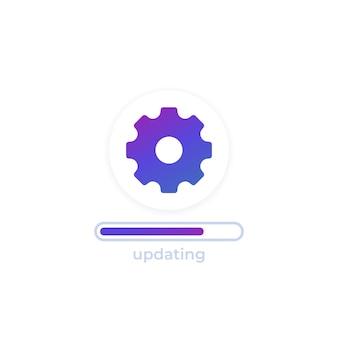 Actualización del diseño vectorial con barra de progreso para aplicaciones y web