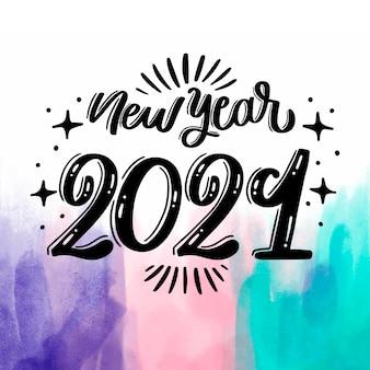 Acuarela año nuevo 2021