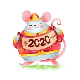 Acuarela año nuevo chino