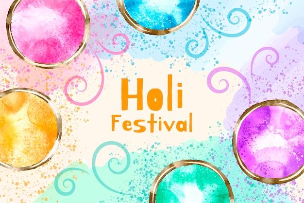 Acuarela colorida ilustración holi gulal
