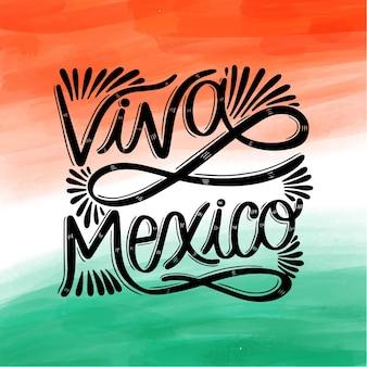 Acuarela día de la independencia de méxico