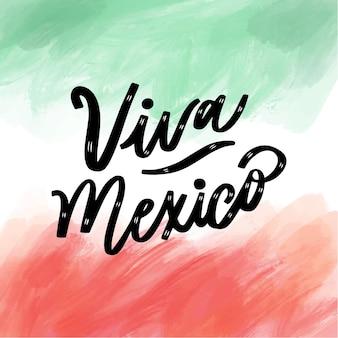 Acuarela diseño independencia de mexico