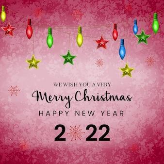 Acuarela estrellas de colores navideños y feliz año nuevo con adornos