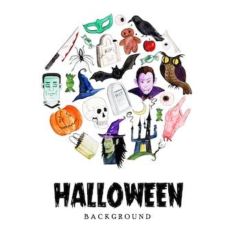 Acuarela de fondo de elementos de halloween