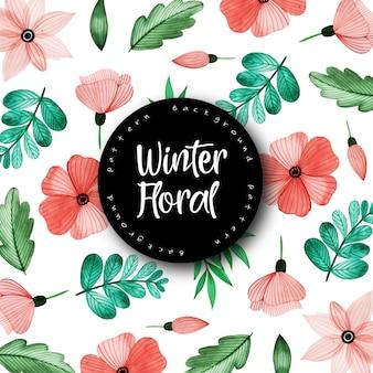 Acuarela invierno floral y hojas patrón de fondo