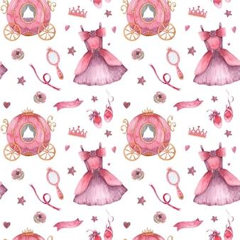 Acuarela de patrones sin fisuras con pequeña princesa ropa y accesorios