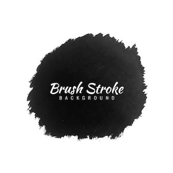 Acuarela de trazo de pincel negro moderno